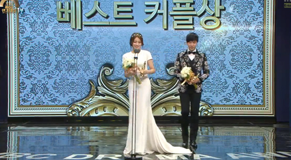 Suzy-Lee Seung Ki