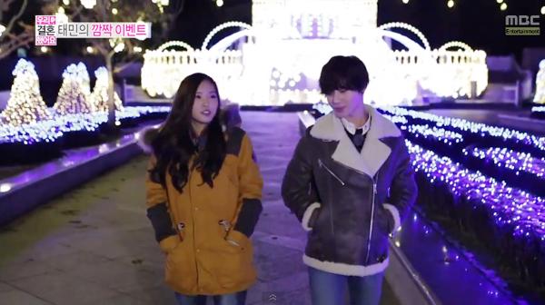 Taemin-Na Eun