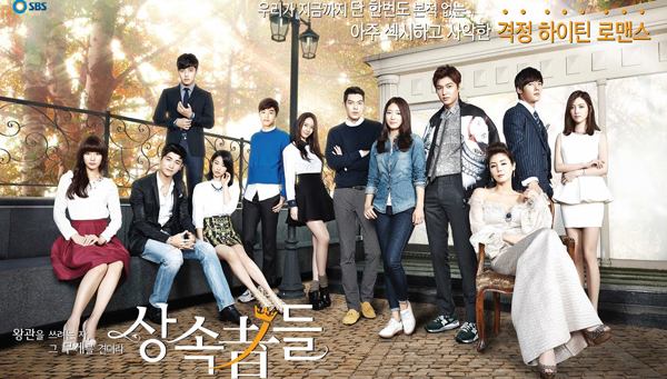 The Heirs-Poster