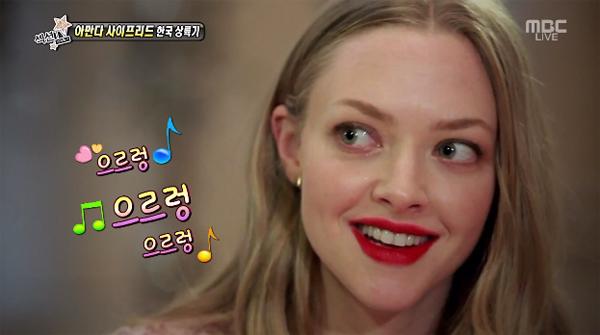 """อแมนด้า ไซเฟร็ด (Amanda Seyfried) ร้องเพลง """"Growl"""" ของ EXO!!"""
