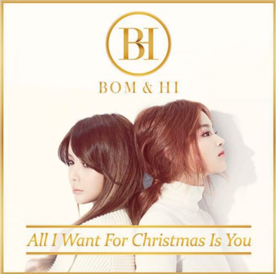 "BH ยูนิตใหม่ของ YGE ปล่อยเพลง ""All I Want For Christmas Is You"""