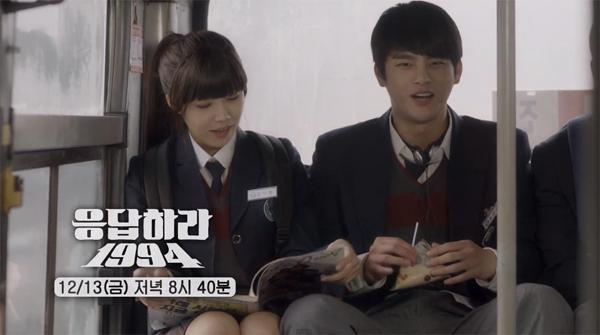 "tvN ปล่อยตัวอย่างตอนที่ 16 ของละคร ""Reply 1994"" ซึ่งอึนจีและซออินกุกมาเป็นนักแสดงรับเชิญ!!"