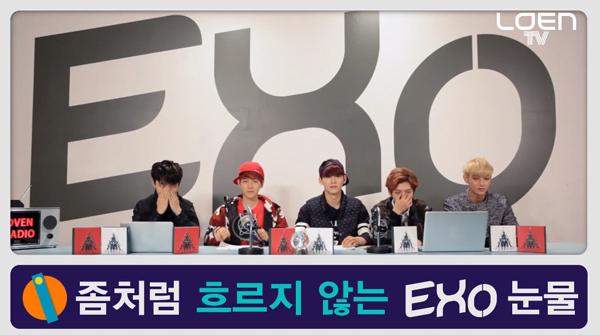 """สมาชิก EXO แข่งกันร้องไห้ในตอนที่ 4 ของรายการ """"OVEN RADIO"""""""