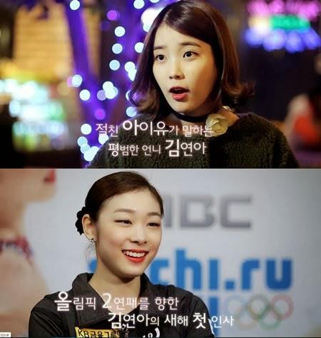 iu-kim yuna