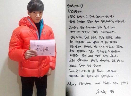 kim-woo-bin_1386989111_20131213_Heirs_BTS_8