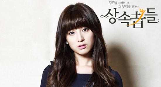 kimjiwon_heirs