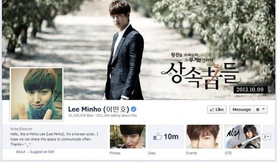 ว้าว!!เฟสบุ๊คหลักของอีมินโฮมียอด Like ทะลุ 10,000,000 แล้ว!!!