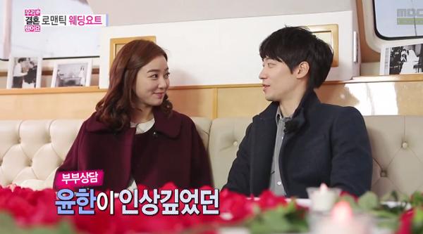 อีโซยอนและยุนฮันสวีทหวานในระหว่างขี่ม้าและนั่งเรือยอชท์ในรายการ We Got Married