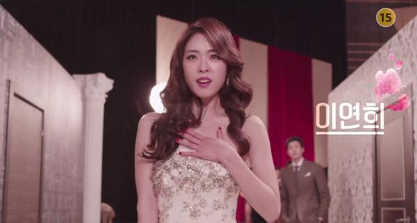 """ละครเรื่องใหม่ """"Miss Korea"""" แนะนำเหล่านักแสดงในทีเซอร์ตัวแรก"""