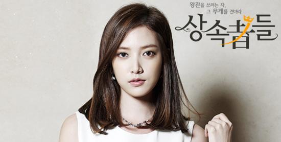 limjooeun_heirs