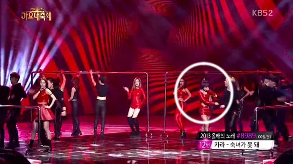 "JYPE เผยว่ามิน miss A ไม่เป็นอะไรมากหลังจากที่เกิดอุบัติเหตุเล็กน้อยในงาน ""2013 KBS Gayo Daejun"""