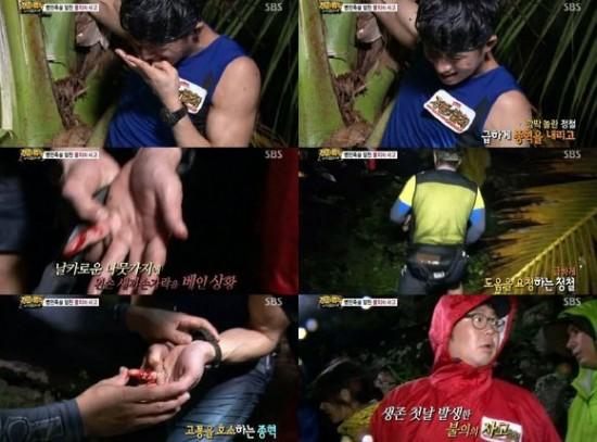 """ชานยอล EXO น้ำตาไหลเมื่อเห็นโอจงฮยอกได้รับบาดเจ็บในรายการ """"Law of the Jungle"""""""