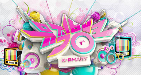 [Live]รวมการแสดงพิเศษ Music Bank Christmas Special!!