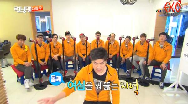 """Running Man"" เผยตัวอย่างของจองฮยอนมู, อีจอก, อีกวางคยู และคนอื่นๆ!"