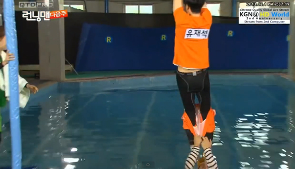 """Running Man"" ปล่อยตัวอย่างของแขกรับเชิญกงยูและพัคฮีซุน!!"