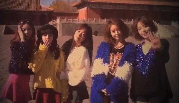 """T-ARA ปล่อย MV สำหรับ """"1977 Do You Know Me?"""" ที่ไปถ่ายทำในประเทศจีน"""