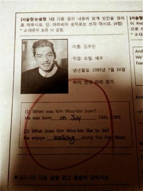 ว้าว!!หนุ่มคิมอูบินไปปรากฏตัวอยู่ในข้อสอบของโรงเรียนมัธยม??