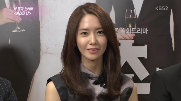 ยุนอา SNSD เผยว่าเรื่องเดทเธอเปิดโอกาสให้ทั้งผู้ชายอายุน้อยกว่าและมากกว่า