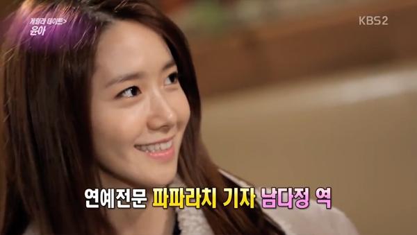 ยุนอาคิดว่าเธอสวยที่สุดในหมู่สาวงามของ SM + เผยเดทในฝันของเธอใน Guerrilla Date