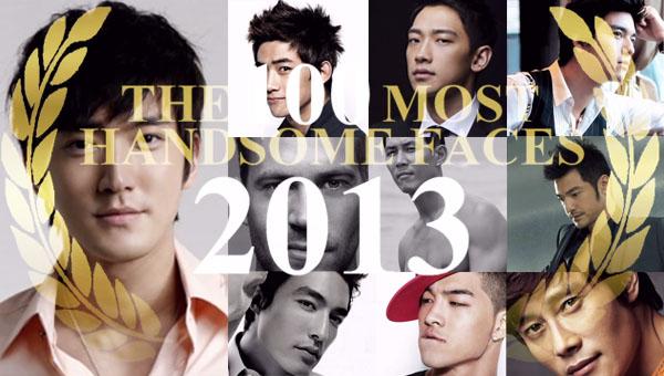 มาดู!!รายชื่อ 100 อันดับของหนุ่มที่หล่อที่สุดในโลกสำหรับปี 2013!!