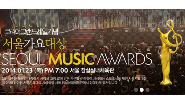 """รวมการแสดงบนเวทีในงาน """"23rd Seoul Music Awards""""!!"""