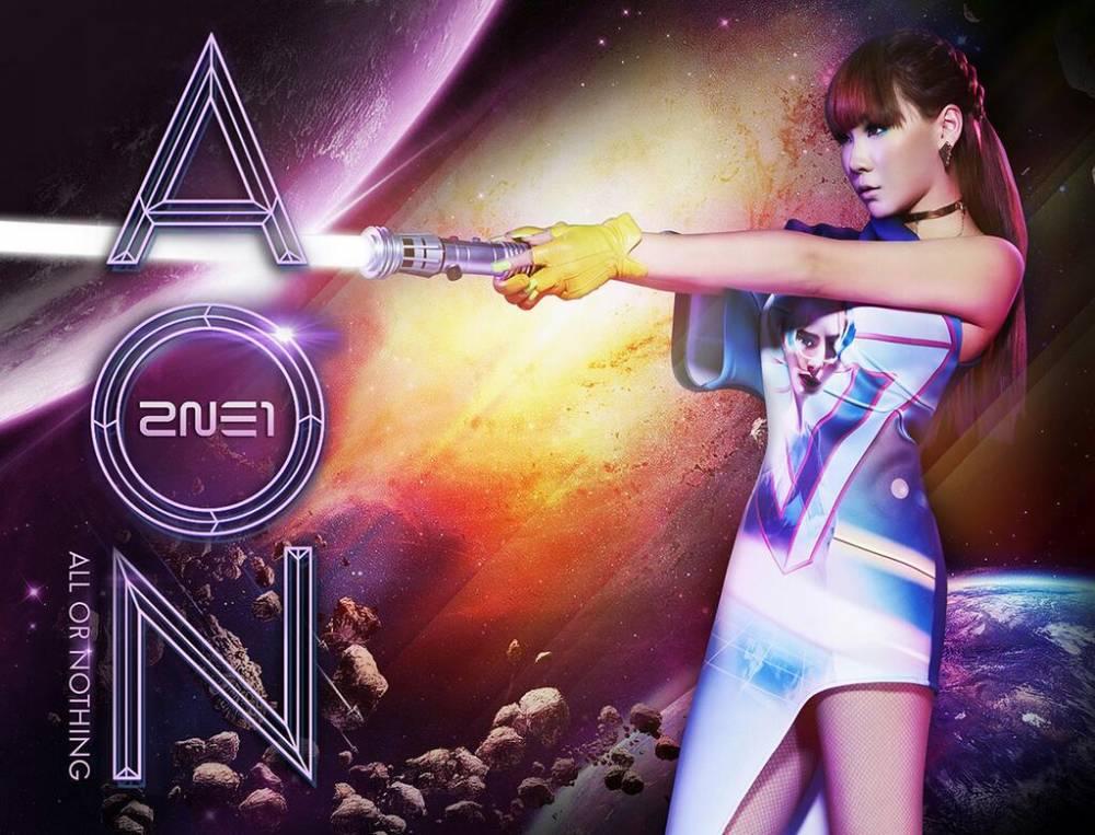2NE1-CL-Park-Bom_1390144552_af_org