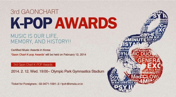 3rd Gaon Chart K-Pop Awards