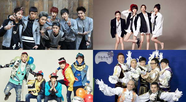 MBC จะออกอากาศ Lunar New Year Special ของ GOT7, B1A4, Girl's Day และทีม Infinity Challenge!!