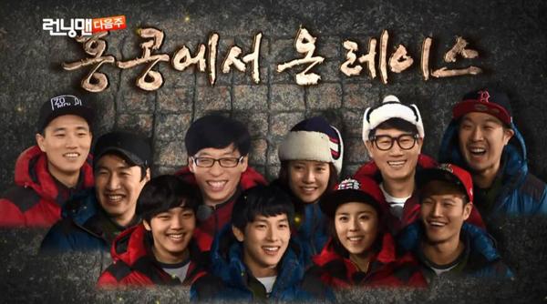 Running Man ปล่อยตัวอย่างของแขกรับเชิญ ซีวาน ZE:A, โดฮี และยอจินกู!!