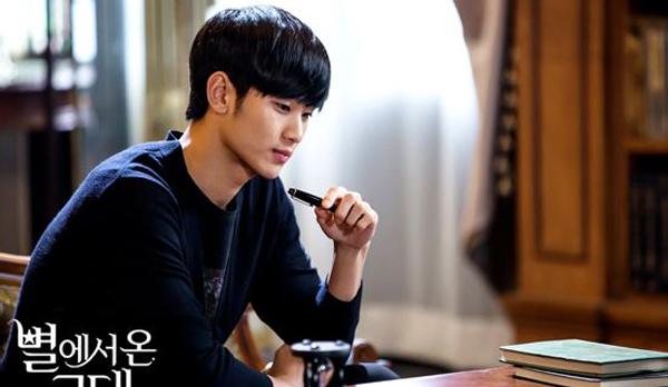 Kim Soo Hyun-2