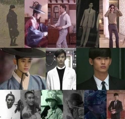 Kim-Soo-Hyun_1388459266_af_org
