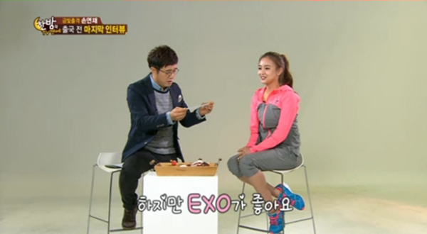 Son Yeon Jae-1