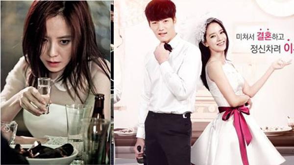 Song Ji hyo-2