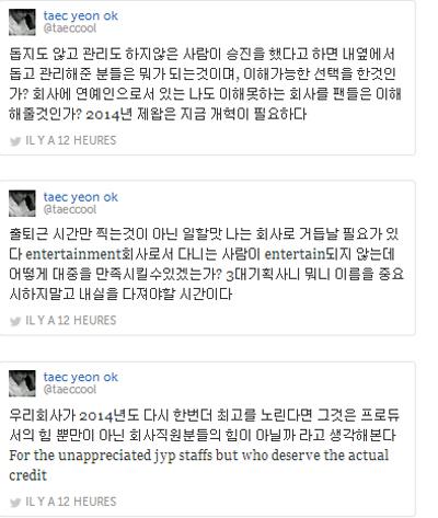Taecyeon complain JYP Ent