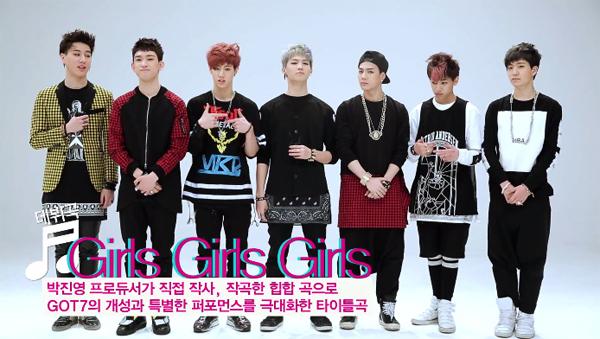 """GOT7 ปล่อยวิดีโอสอนเต้นในเพลงเดบิวต์ของพวกเขา """"Girls Girls Girls"""""""
