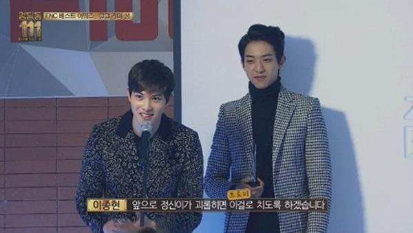 jong hyun-jung shin-1