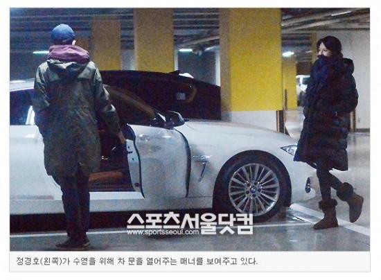 [ข่าวด่วน]ต้นสังกัดยอมรับแล้ว!!ซูยอง Girls Generation และจองคยองโฮเดทกันอยู่จริงๆ!!