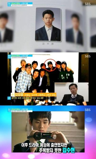 kim-soo-hyun-man-from-the-stars