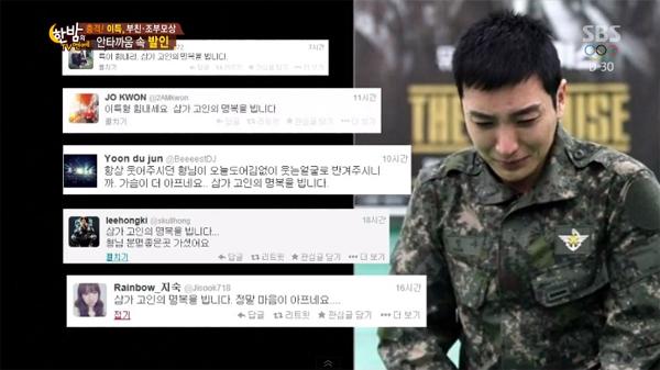สมาชิก Super Junior และเหล่าคนดังเข้าร่วมพิธีศพเพื่อให้กำลังใจอีทึก