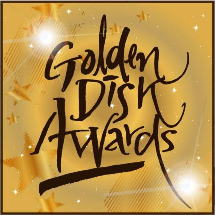 รายชื่อผู้ได้รับรางวัลในงาน 28th Golden Disk Awards!!