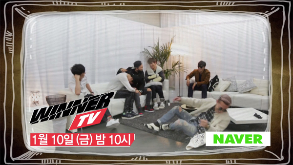 "WINNER และ BIGBANG สนิทกันมากขึ้นในตัวอย่างตอนที่ 5 ของรายการ ""WINNER TV"""