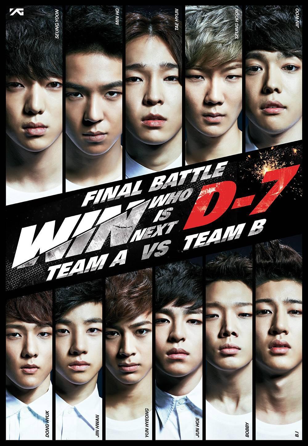 YG Entertainment ยืนยันจะเดบิวต์ WINNER ในเดือนกุมภา จะเดบิวต์ 4 กลุ่มใหม่ เป็นไปได้ที่จะมี Team B!!