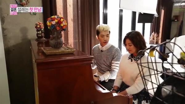 อูยอง 2PM ยังคงทำตัวไม่ถูกเมื่ออยู่ต่อหน้าพัคเซยองในรายการ We Got Married!!