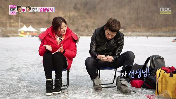 อูยอง 2PM เริ่มออกอาการหึงภรรยาของเขาในรายการ We Got Married