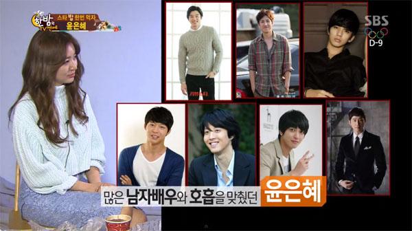 ยุนอึนเฮเลือกกงยูเป็นหนุ่มในอุดมคติของเธอในหมู่นักแสดงชายที่เธอเคยแสดงด้วย