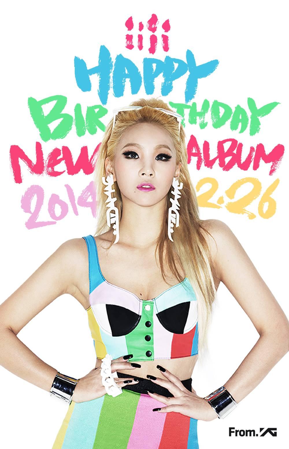 YG Entertainment โพสภาพอวยพรวันเกิดให้กับสาวเท่ CL ลีดเดอร์ของ 2NE1!!