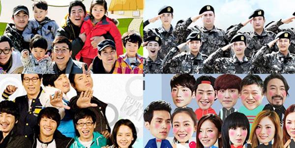 2NE1-Park-Bom-After-School-Nana-EXO-Chanyeol-Epik-High-tablo_1399246476_af_org