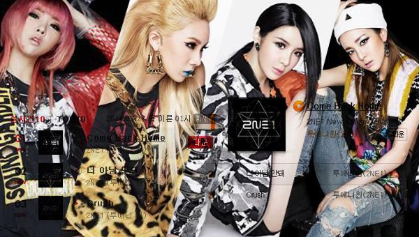 """ว้าว!!2NE1 กับอัลบั้ม """"CRUSH"""" ได้อันดับ 1 ใน iTunes ในหลายประเทศ และ All-Kill ในชาร์ตเพลง!!"""