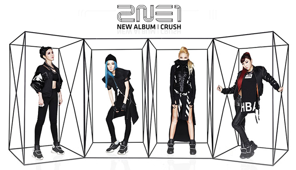 2ne1_crush_album_mv