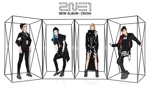ว่าแล้ว!!MV เพลงใหม่ของ 2NE1 คงต้องเลื่อนออกไปก่อนเนื่องจากปัญหาการทำงานด้านกราฟิกส์!!